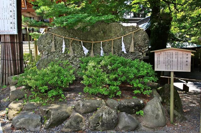 実は存在する! 日本の国歌・君が代に出てくる「さざれ石」とは ...