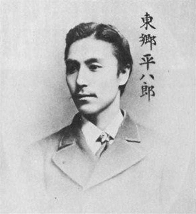 「東郷平八郎」の画像検索結果