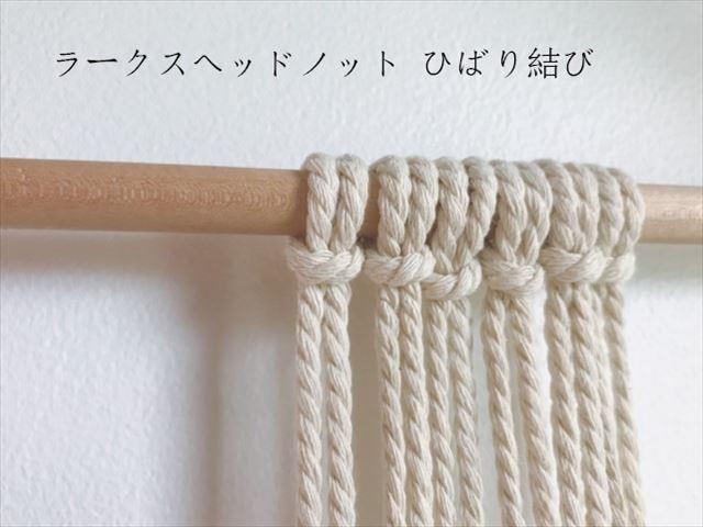 編み マクラメ マクラメの編み方5選!初心者でも簡単に手編みができる!